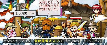 Maple0257a.jpg