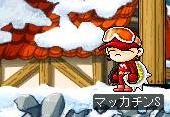 Maple0266a.jpg