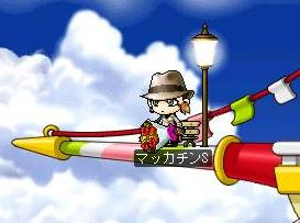 Maple0288a.jpg