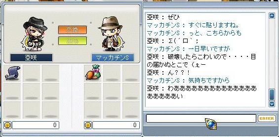 Maple0319a.jpg