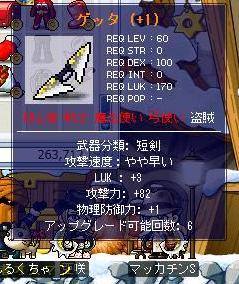 Maple0320a.jpg