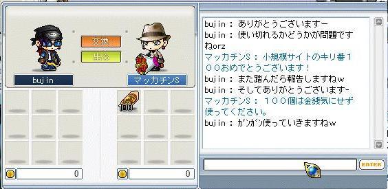Maple0339a.jpg