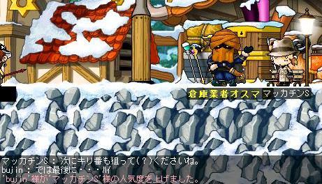 Maple0342a.jpg