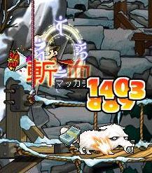 Maple0350a.jpg
