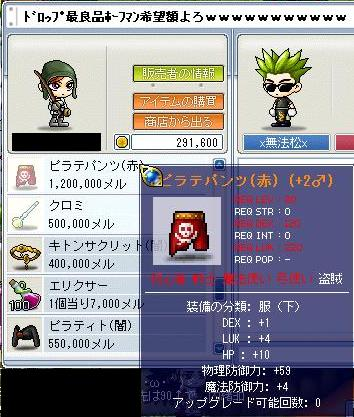 Maple0356a.jpg