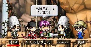Maple0363a.jpg