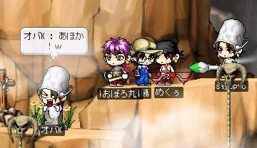Maple0364a.jpg