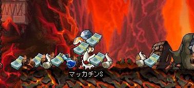 Maple0376a.jpg