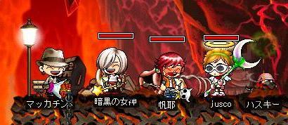 Maple0394a.jpg