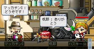 Maple0396a.jpg