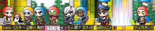 Maple0453a.jpg