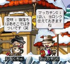 Maple0460a.jpg