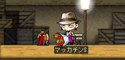 Maple0581a.jpg