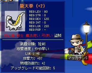 Maple0629a.jpg