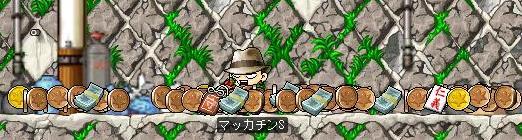 Maple1010a.jpg