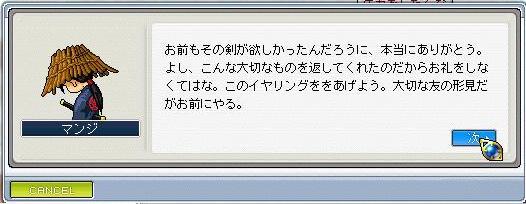 Maple1021a.jpg