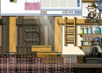 Maple1044a.jpg