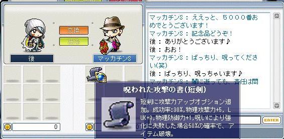 Maple1056a.jpg