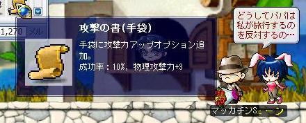 Maple1061a.jpg
