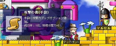 Maple1065a.jpg