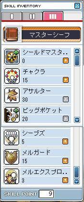 Maple1081a.jpg