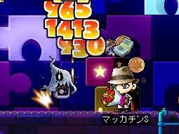 Maple1137a.jpg