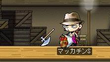 Maple1180a.jpg