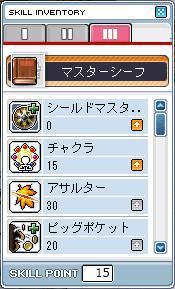 Maple1203a.jpg
