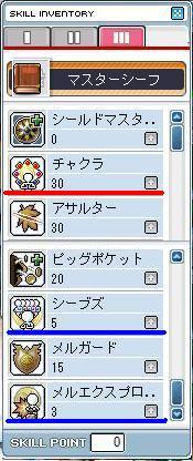 Maple1210a.jpg