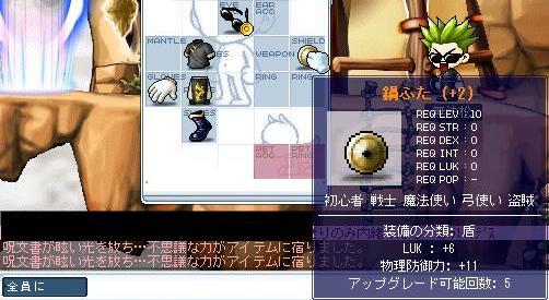 Maple1213a.jpg