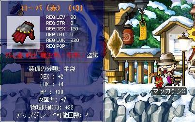Maple1238a.jpg