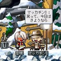 Maple1239a.jpg