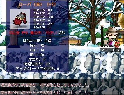 Maple1253a.jpg