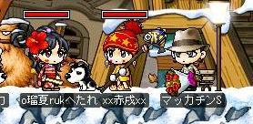 Maple1254a.jpg