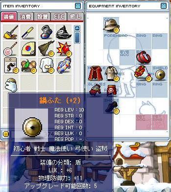 Maple1338a.jpg