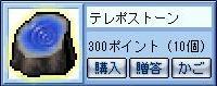 Maple1371a.jpg