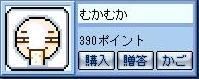 Maple1399a.jpg