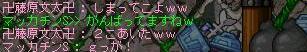 Maple1413a.jpg