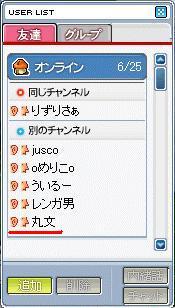 Maple1417a.jpg