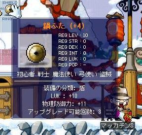 Maple1420a.jpg