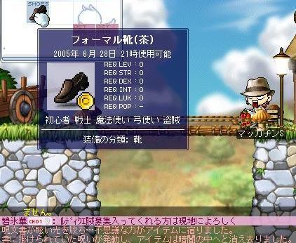 Maple1443a.jpg