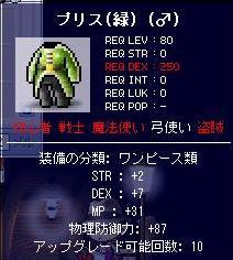 Maple1446a.jpg