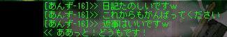 Maple1453a.jpg