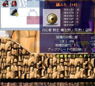 Maple1476a.jpg
