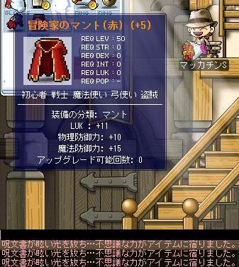 Maple1485a.jpg