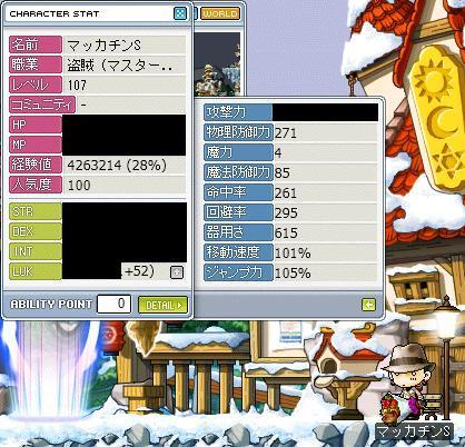 Maple1496a.jpg