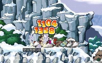 Maple1505a.jpg
