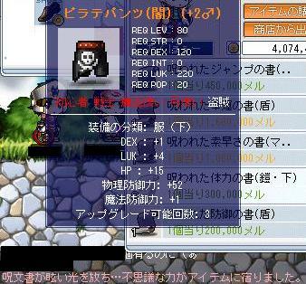 Maple1612a.jpg