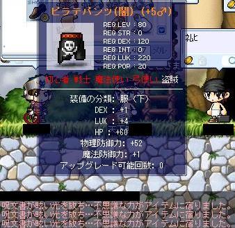 Maple1613a.jpg