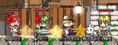 Maple1825a.jpg